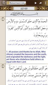 Al Quran Audio + Urdu Terjma screenshot 1