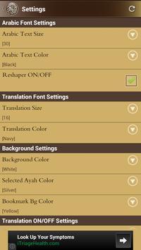 Al Quran Audio + Urdu Terjma apk screenshot