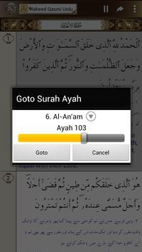 Al Quran Audio + Urdu Terjma screenshot 9