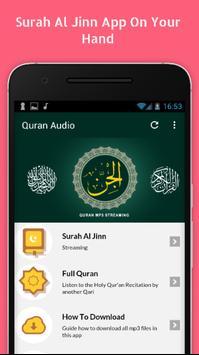 Surah Al Jinn MP3  Full poster