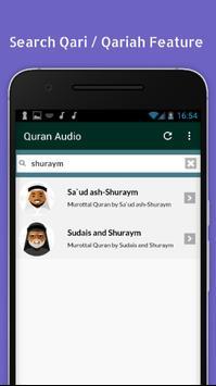 Surah Al Jinn MP3  Full screenshot 5