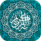 Quran Translation in 40 Hours icon