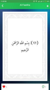 Quranic screenshot 1
