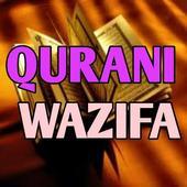 Qurani Wazifa icon