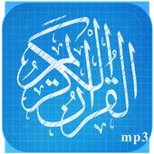 short surahs - last 23 surahs for Android - APK Download
