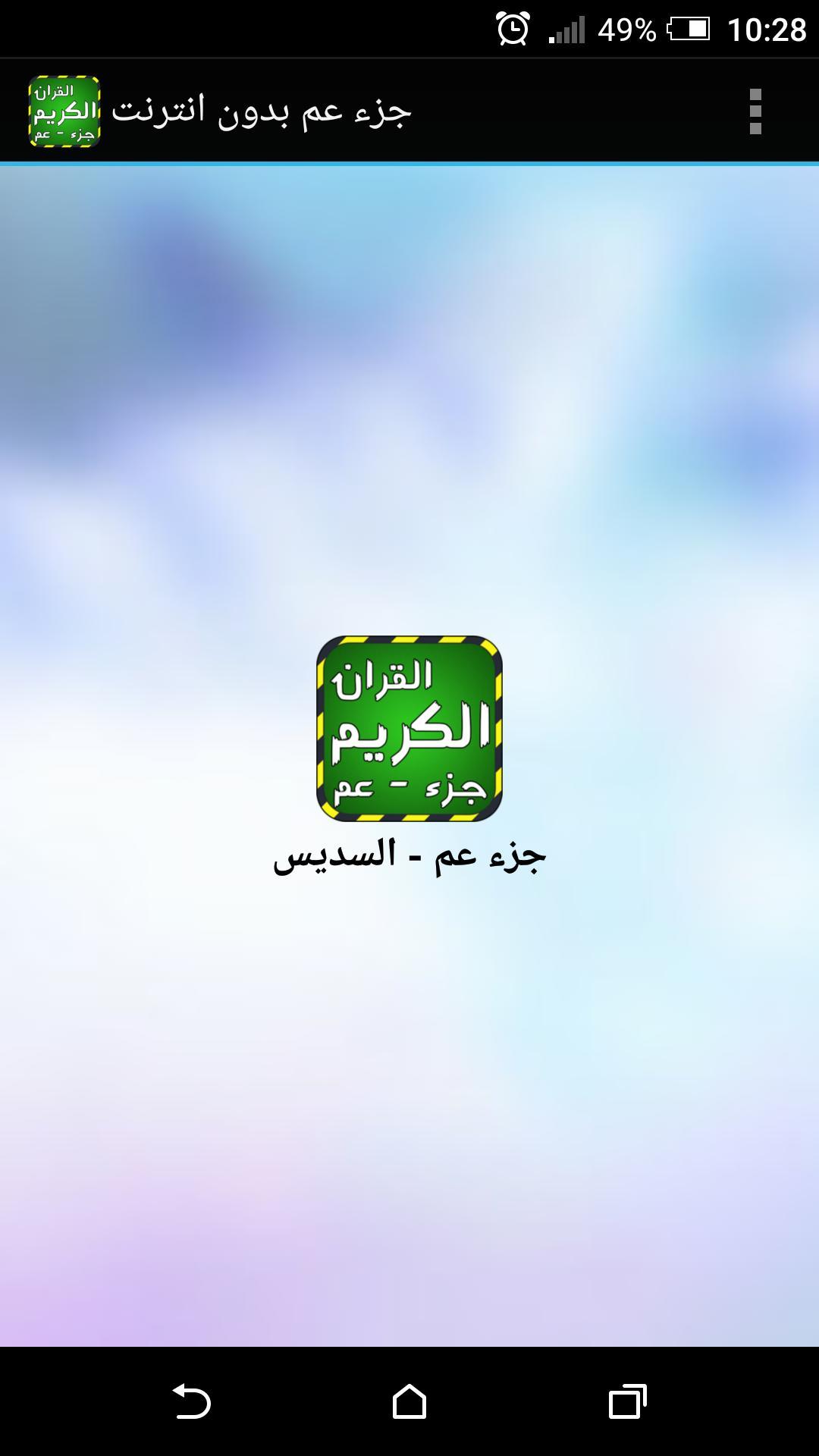 سورة غافر كاملة تلاوه تريح القلب والعقل صوت يدخل القلب بدون استئذان Arabic Calligraphy Quran Calligraphy