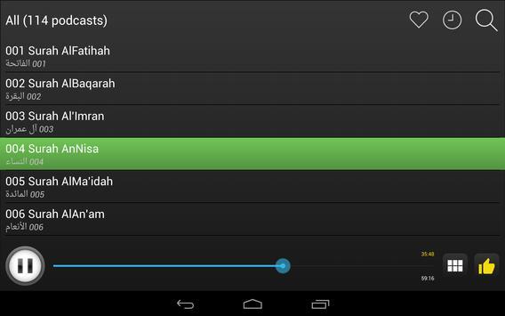 Al Sudais Quran Audio - Sheikh Sudais Quran MP3 apk screenshot