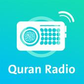 Quran Radio - اذاعات القران icon