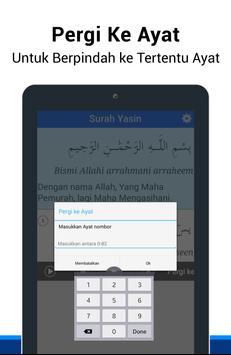 Surah Yasin screenshot 12