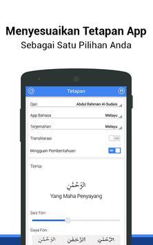 Surah Yasin screenshot 4