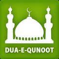 Dua e Qunoot - Ramadan 2019