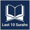 Last Ten Surah 2019