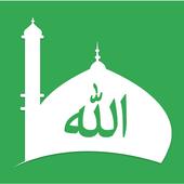 Islam Pro: Qibla & Salat icon