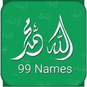 99 Names icon