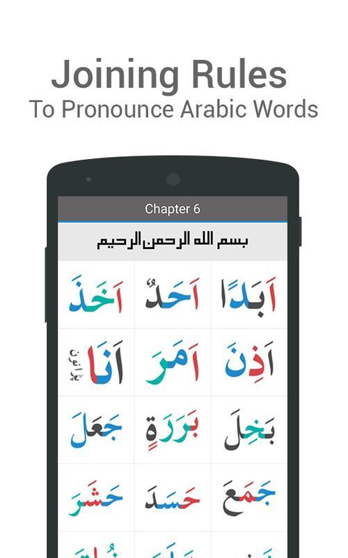 noorani qaida pdf free download