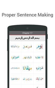 Noorani Qaida screenshot 4