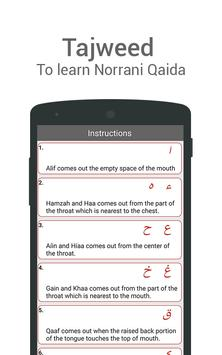 Noorani Qaida screenshot 5