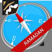 Qibla Connect® icon