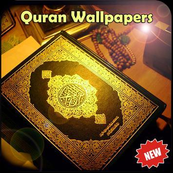 Quran Wallpapers yg sangat indah poster