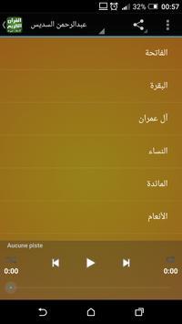 القرآن الكريم كامل بدون انترنت apk screenshot