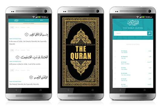 Quran with Tamil Translation for Android - APK Download