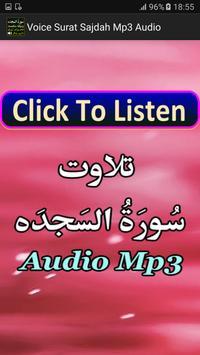 Voice Surat Sajdah Mp3 Audio screenshot 3