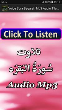 Voice Sura Baqarah Mp3 Audio poster