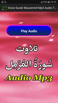 Voice Surah Muzammil Mp3 Audio apk screenshot