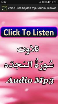 Voice Sura Sajdah Mp3 Audio poster