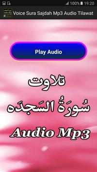 Voice Sura Sajdah Mp3 Audio apk screenshot
