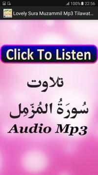 Lovely Sura Muzammil Mp3 Audio poster