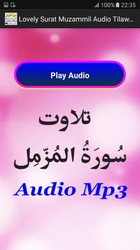 Lovely Surat Muzamil Audio Mp3 apk screenshot