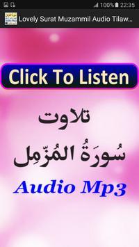 Lovely Surat Muzamil Audio Mp3 poster