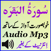 Offline Sura Baqarah Mp3 Audio icon