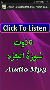 Offline Sura Baqarah Mp3 Audio screenshot 3