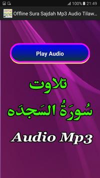 Offline Sura Sajdah Mp3 Audio apk screenshot