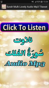 Surah Mulk Lovely Audio Mp3 poster