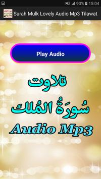 Surah Mulk Lovely Audio Mp3 apk screenshot