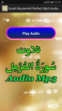 Surah Muzammil Perfect Audio screenshot 1