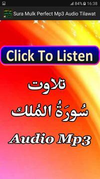 Sura Mulk Perfect Mp3 Audio poster
