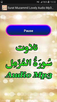 Surat Muzamil Lovely Audio Mp3 apk screenshot