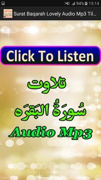 Surat Baqarah Lovely Audio Mp3 poster