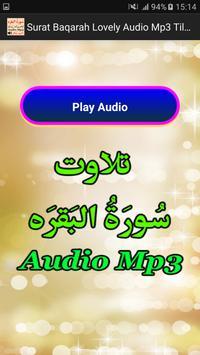 Surat Baqarah Lovely Audio Mp3 apk screenshot