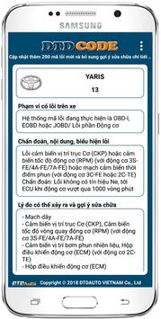 DTD CODE screenshot 5