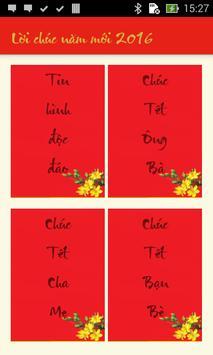 Chuc Tet 2016 - Xuan Binh Than poster