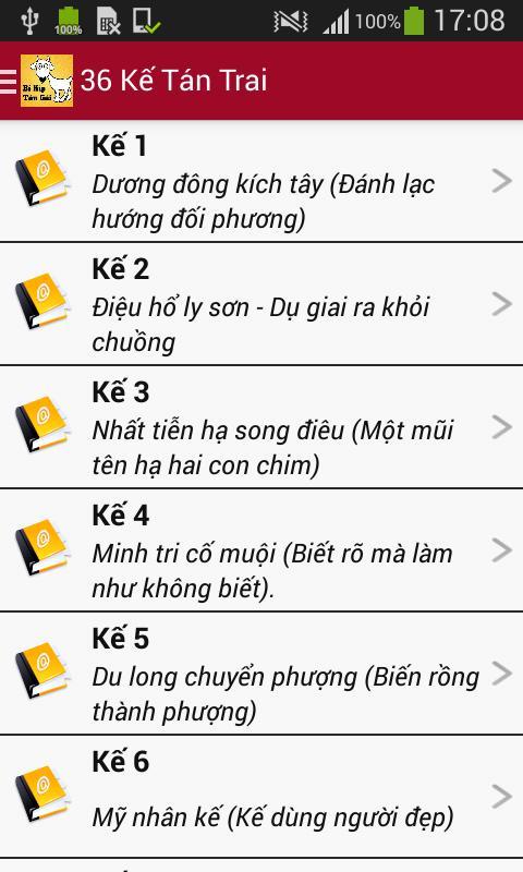 ... Binh Pháp Tôn Tử - Tam Quốc DN تصوير الشاشة 4 ...