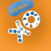 Одноклассники в сети icon