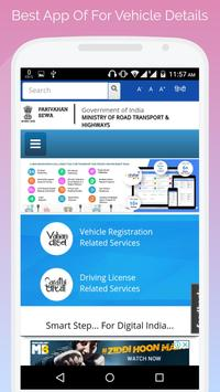 RTO Vehicle Info How to find vehicle owner detail poster