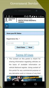 RTO Vehicle Info How to find vehicle owner detail screenshot 2