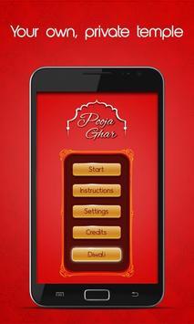 Pooja Ghar screenshot 7